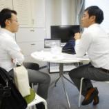 『【新商品開発サポート】ニッケン刃物さんの新商品、〇〇したくなるハサミcocone(ここね)本日新発売!』の画像
