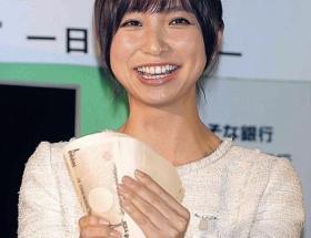 【悲報】篠田麻里子さまの劣化がひどすぎるwwwwwwww