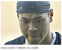 【阪神】佐藤輝明さん、鬼の形相で練習するwxywxywxywxywxywxywxywxywxywxywxywxy