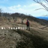 『冬の鷹ノ巣山と石尾根を歩く。』の画像