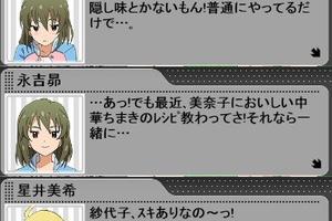 【グリマス】ミルキーウェイ第9話「花よりおにぎり☆」 まとめ
