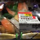『値引きの晩ご飯』の画像