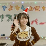 『【乃木坂46】超絶可愛いアイドル♡♡♡『伊藤理々杏のクリスマスパーティー』!!!!!!キタ━━━━(゚∀゚)━━━━!!!』の画像