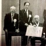 『(埼玉新聞)戸田中央医科グループ創設者中村隆俊の半生 【第1話】』の画像