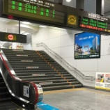 『【小ネタ】浜松駅の改札内のジャンカラによるの広告ジャックが終了!いつもの改札に元どおり。あとスタバの浜松駅新幹線ラチ内店が10周年を迎えてたよ』の画像