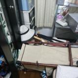 『18日午前7時58分ごろ、大阪で震度6弱の地震』の画像