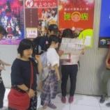 『【高田馬場】横浜中華街』の画像