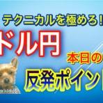 FXブログ スキャトレふうた 20万円から1億円目指す!!