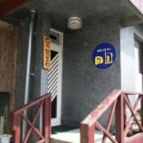 『JAL×はんつ遠藤コラボ企画【種子島編】3日め・レストラン(田園)』の画像