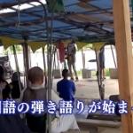 【動画】沖縄、辺野古テント村に潜入取材!「は?韓国語の歌とか歌ってるし…。」