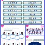 『[物販情報] 11月24日 =LOVE 6th「ズルいよ ズルいね」個別握手会@東京都:TRC東京流通センター Fホール…【イコラブ、ノイミー】』の画像
