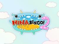【日向坂46】HINABINGO!2の予告が文章だけで面白いwwwwwwwwwwww