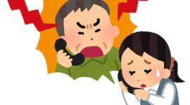 クレーマー大国ニッポン、コンビニで何度もクレームを入れる高齢男性…謝罪すると「まさかの行動」