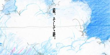 【朗報】シン・エヴァンゲリオン2020年春公開