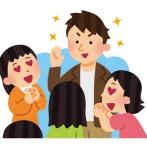 【悲報】藤田ニコルさん、イケメンが好きだったwwwww