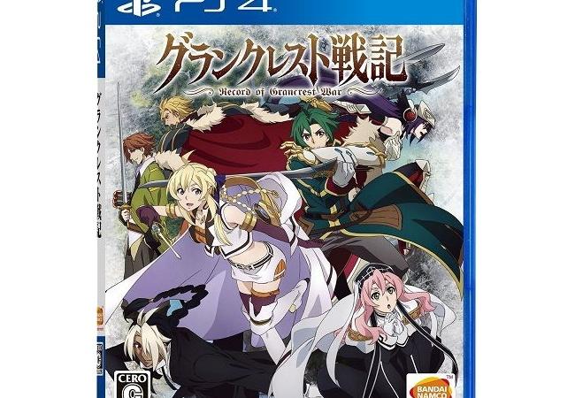 PS4「グランクレスト戦記」売上11,871本