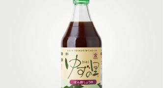 【急募】ポン酢を使っためちゃくちゃ美味い料理