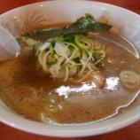 『【北海道ひとり旅】留萌市 海栄『駅前にあるラーメンの人気店』』の画像
