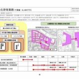 『平成31年岡崎市の予算概要重点項目を見る②』の画像