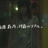 AKB48指原莉乃「それでも好きだよ」劇場盤は落選祭りの模様…