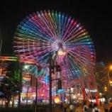 『[イコラブ] 瀧脇笙古「横浜は素敵な場所です」【=LOVE(イコールラブ)】』の画像