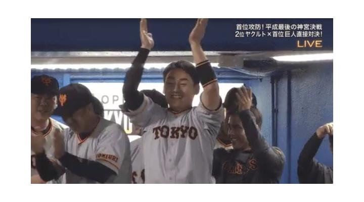 【 動画 】巨人・増田がプロ初ヒットを放った時の巨人ベンチ・・・ 丸のビッグパパ感w