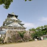 『大阪城へ行ってまいりました。』の画像