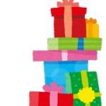 会社でプレゼント交換会する…1500円で何か良いものある?