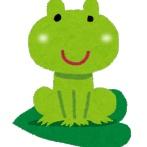 【悲報】カエルさんが食事をしようとした結果wwwwwwwwww