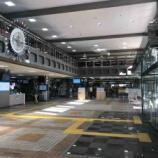 『戸田市役所2階の中階段撤去工事がおわりました!とてもスッキリする空間が生まれました。』の画像
