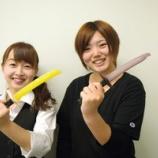 『【続報】日本刀アイスがイベントに登場。テレビメディアも注目。ネットでは話題沸騰。限定販売してますよ。(岐阜県関市)』の画像