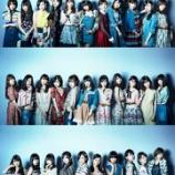 『【乃木坂46】テレビ朝日『AKB48総選挙延長戦』に乃木坂46の出演が決定!!!』の画像