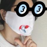 『わたしも布マスクつくってみました!』の画像