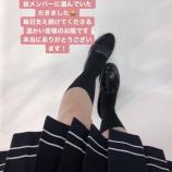 『【乃木坂46】山下美月 25th選抜発表後、早くもインスタでメッセージを公開!!!!!!』の画像