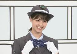 """【画像】日本一カワイイ""""車掌""""さんがコチラwwwww【乃木坂46】"""
