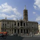 『イタリア ローマ旅行記11 聖遺物がある豪華絢爛な教会、サンタ・マリア・マッジョーレ大聖堂』の画像