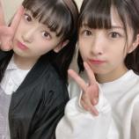 『[ノイミー] HUSTLE PRESS「U18 kind」本日より発送開始!【イコラブ】』の画像