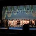 2002湘南江の島 海の女王&海の王子コンテスト その57(決定の瞬間)