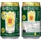 『【数量限定】1缶で2度楽しめる?! 寶「極上レモンサワー」<味が変わる!?レモンサワー>』の画像