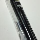 『PILOT 消せるボールペン「フリクションボールノック」10周年記念バージョンが発売されます。』の画像
