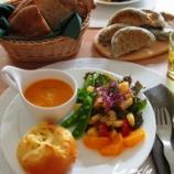 『基礎 ポテトチーズ、中級 セーグルレザン』の画像