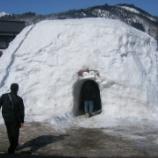 『【2013年3月】雪の白川郷とスノーボード🏂』の画像