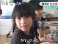 【悲報】幼稚園児、粘土でとんでもないものを作るwwwww(画像あり)