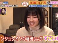 【日向坂46】美穂はリアクション、コメントにおいてゴールデンでも心配ないな。