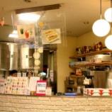 『JAL×はんつ遠藤コラボ企画【佐世保編】3日め・サンドイッチ(ラビアンローズ)』の画像