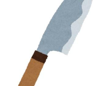 【速報】渋谷区役所で刃物を持った男と通報