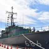 『掃海艇「うくしま」一般艦艇公開と博多湾の艦船たち』の画像
