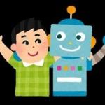 格好いいロボットの顔wwwwwwww