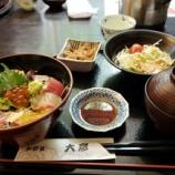 『今日のお昼ご飯 和彩盆 大彦』の画像