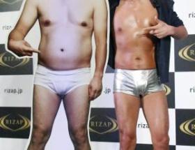 ココリコ遠藤、「RIZAP」で10キロ減 引き締まった身体を披露
